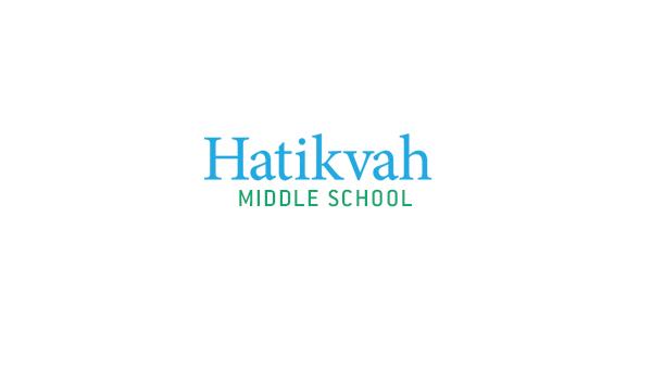 hatikvah-ms-logo