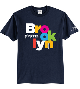 HLA Brooklyn T-Shirt Navy